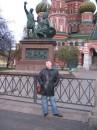Москва, 9 ноября 2006 года
