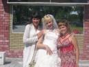 3 девицы под окном .......