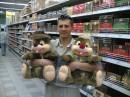Чип, Я и Дейл