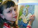 Ярослава, 10 лет.