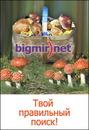 http://dnevnik.bigmir.net/article/1325792/