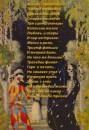 """Мой стих """"Театр трагедии"""" на фоне картины  К. А. Сомова """"Арлекин и смерть"""""""