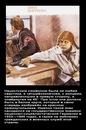 Свастика в виде креста с концами, загнутыми влево (sauwastika), была любимым знаком последней русской императрицы Александры Фёдоровны. Она его ставила повсюду для счастья...