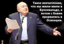 Жванецкий о деятельности Яценюка