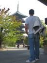 """Кіото. Пагода Тодзьо. """"Хотілося, щоб існував той шлях, Яким би варто йти по цьому світу!"""""""