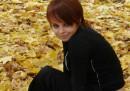 Хома в листьях