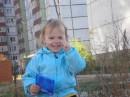 От моей дочери всем привет
