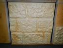 Греческий камень concord-olmi.com.ua 0679076718