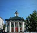 Финская лютеранская церковь святой Марии