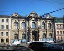 Литейный дом княгини Юсуповой