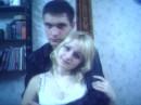 а это я с моей девушкой