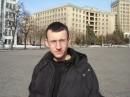 Харьков сити