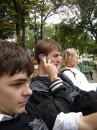 отдыхаем в парке...