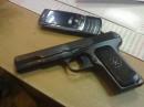 """Тож на работе балуюсь :) """"ТТ"""" обожаю огнестрельное оружие!!!"""