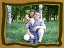 Это наше семейство))