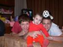 А это я с моим дядей и опять же с сестрёнкой