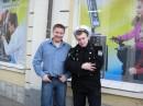 Я с другом в день украинской армии ;)