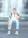 Киев, лето и хорошее настроение :)