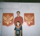 Я и мой братан