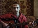 Моя любимая и верная гитара!!!