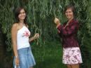 Я з сестрою