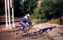 люблю велосипеды