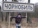 ДоБрЫй Йа МаЛьЧеГ!! :D