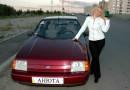 Это мы с моей машинкой :)