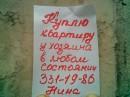 Элементарный риэлторский пофигизм. :)