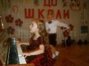 типа пианистка :)