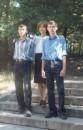 Почти вся моя семья: мам, братик и я.