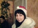 Снегурка блин) С Новым годом!!!