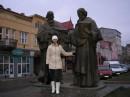 в центре г. Мукачево