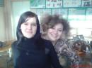 Я со своей подружкой