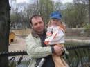 С любимой доцей :-)