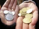 деньги - это мелочи жизни!!!