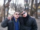 гг позитивные очки: ))!