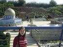 кусочек ирусалима