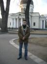 В центральном парке Кишенёва!