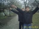 Мои друзья Андрюха и Дима