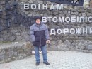 Чуть ближе)))