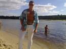 хорошо летом на пляже