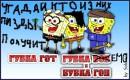 Ржунимагу)))))))))))))