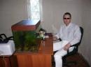 2004 год... начало трудовой деятельности в альфа-фениксе...