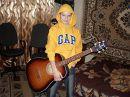 Моя гітара !