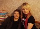 Я и Дашка у пана одного..У Лаги...на день Св. Валентина..у него дома)