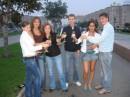 С друзьями