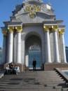 Киев очень красивый город. Я хочу жить в Киеве.