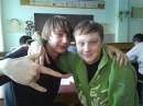 Я и мой друг Жека