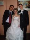 Я, невеста и жених (нечто зловещие парит в воздухе)
